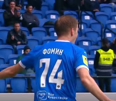 Даниил Фомин - полузащитник Динамо Москва